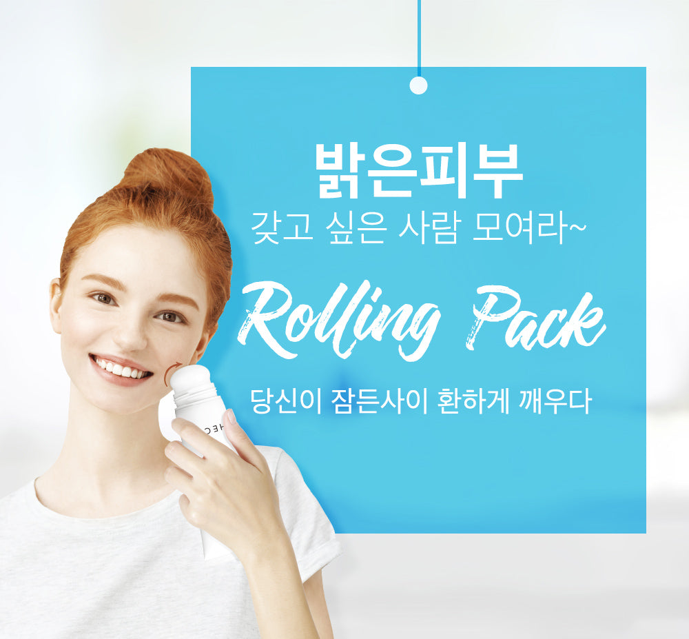 Jetour Mall HECTIC PM走珠美白睡眠面膜100毫升 PM ROLLING PACK WHITE TONING100ml