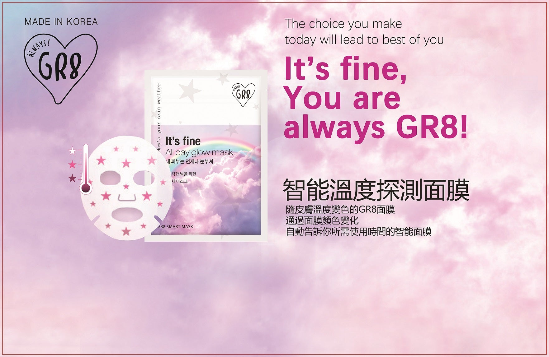 Jetour Mall GR8 全天舒緩面膜10片裝 ALL DAY RELAXING MASK10 PCS