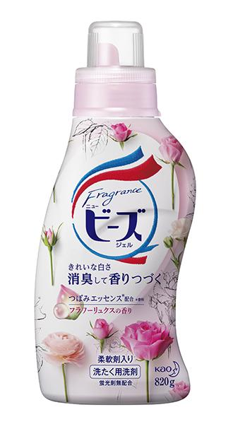 百保BuyBo Fragrance New Beads 洗衣液樽裝(玫瑰) Fragrance New Beads Gel Liquid Detergent Bottle (Rose) (4785860575276)