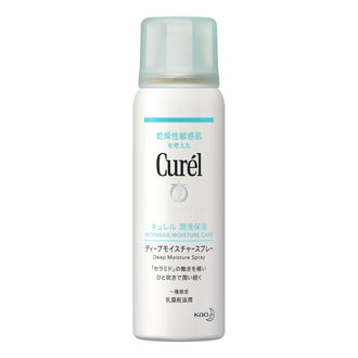 百保BuyBo Curel 深層高效保濕噴霧60克 Curel Deep Moisture Spray 60g (5243289075867)