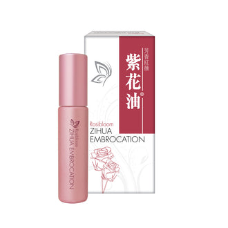 百保BuyBo 紫花油 芳香紅薇紫花油 ZIHUA EMBROCATION Rosibloom Zihua Embrocation (5233084694572)
