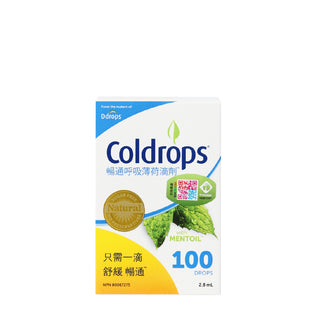 百保Buybo Ddrops Coldrops暢通呼吸薄荷滴劑 Coldrops with Mentoil 100 Drops (4870533316652)