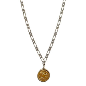 Silver Jersey + Coin Necklace