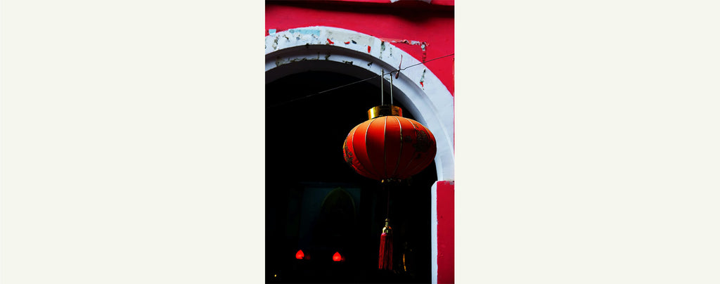 Lanterne-chinoise-Feng-Shui-Centre-Porte_01