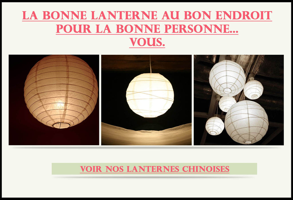 Lanternes-Chinoises-Blanches