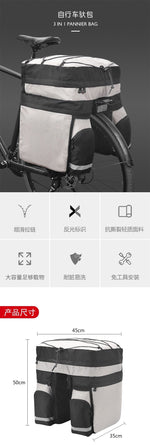 Load image into Gallery viewer, 60L MTB Bicycle Carrier Bag Rear Rack Bike Trunk Bag Bikewest.com