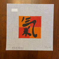 Energy Chinese Symbol Coaster