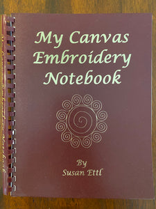My Canvas Embroidery Notebook