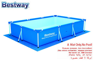 "Only a Mat!58101 Bestway 3.38x2.39m(133""*94"") Cushion to 3x2mx.66m Rectangular Frame Pool/Swimming Pool Bottom Cloth,no Pool!"