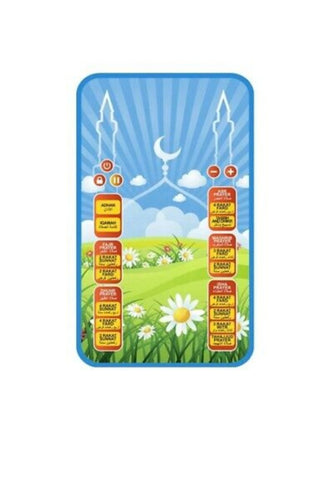 Talking Prayer Mat Educational Children's Interactive Prayer Mat it includes 18 surahs