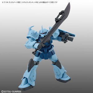 1/144 Gundam Base Limited System Weapon Kit 004 (PRE-ORDER)