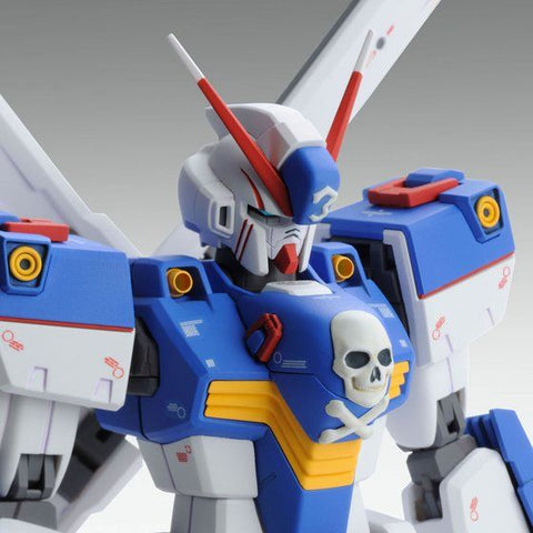 MG Crossbone Gundam X3 Ver. Ka [ ETA September- October 2021]
