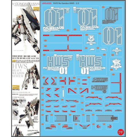 Decal Factory MG Nu Gundam HWS