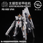 Susan Model Support Aircraft for RG Nu Gundam [ETA June- July 2021]