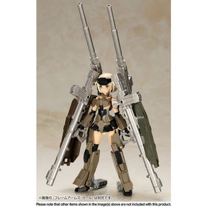 Frame Arms Girl Weapon Set 1