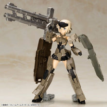 Load image into Gallery viewer, Frame Arms Girl Weapon Set 1
