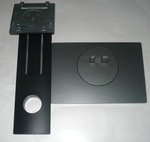 DELL U2417H TV STAND (base)