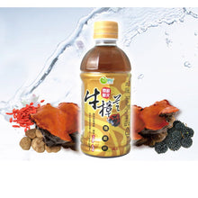 Load image into Gallery viewer, Antrodia Cinnamomea Functional Drink (1 Bottle) - 牛樟芝機能飲(1瓶350ml)
