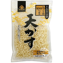 Load image into Gallery viewer, Yamahide Fried Wheat Flour-Tenkasu (1 Bag)