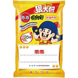 Big Kuai Kuai Salty Flavor (2 Big Yellow) - 乖乖狠大包五香口味(1份2包)