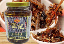 Load image into Gallery viewer, Ning Chi Fried Fish in Oil Whole (1 Bottle) - 寧記豆豉香魚 (1瓶/390g)