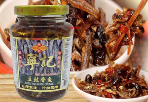 Ning Chi Fried Fish in Oil Whole (1 Bottle) - 寧記豆豉香魚 (1瓶/390g)
