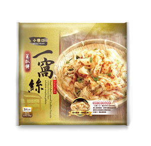 Little Alley Hand-Pull Layered Onion Pancake (Yellow 2 Pack) - 一窩絲蔥油抓餅(1份2包)