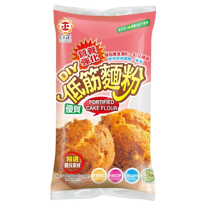 Fortified Cake Flour - 日正低筋麵粉(1包500g)