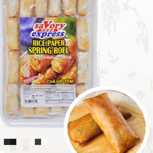 Savory Express Rice Paper Spring Roll (1 Pack) - 好味快車炸春捲(1包/24PCS)