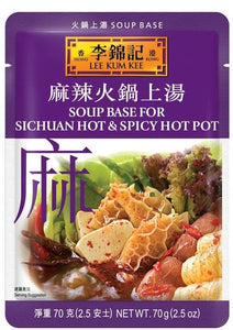 Lee Kum Kee Soup Base For Sichuan Hot & Spicy Hot Pot (2 Bags ) - 李錦記麻辣火鍋上湯(1份2包)