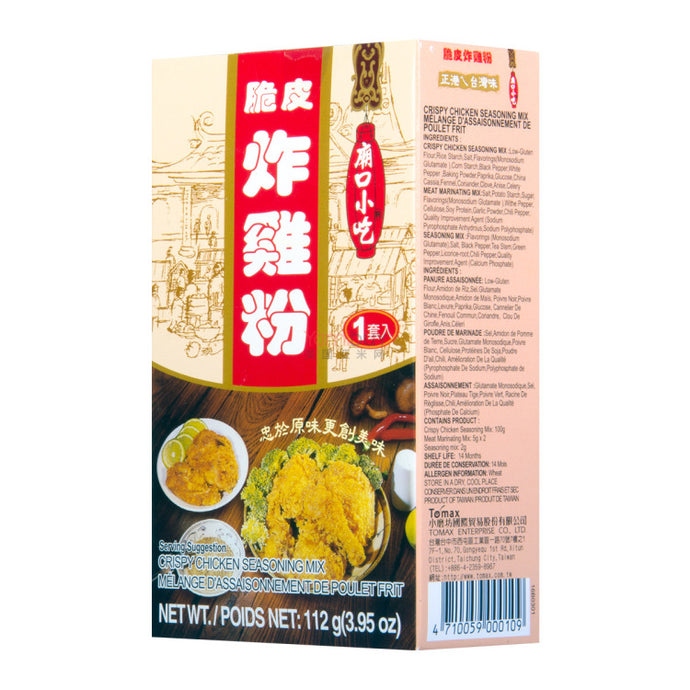 Tomax Crispy Chicken Seasoning Mix (1 Box) - 小磨坊脆皮炸雞粉(1盒112g)