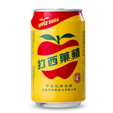 Load image into Gallery viewer, Sidra Apple Soda - 6 pack