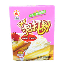 Load image into Gallery viewer, Sun Right DIY Baking Powder (1 Box) - 日正 DIY 泡打粉 (1盒48g)