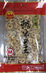 Premium Dried Shrimp(1 Bag) - 特級蝦米王(1包/3oz)