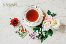 Load image into Gallery viewer, Rose House Super Blaze Herbal Tea Bag (1 Box) - 古典玫瑰園超級火焰茶包(1盒24入)