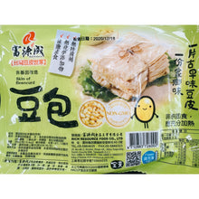 Load image into Gallery viewer, Skin Of Beancurd (1 Bag) - 台灣豆皮世家富源成非基因改造豆包(1包/300g)