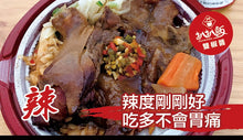 Load image into Gallery viewer, ***台灣拌手禮系列***PAPAFAN(1 Bottle) - 扒扒飯(1瓶 / 260g)