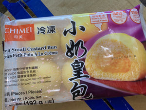 ChiMei Forzen Small Custard Bun(1 Pack) - 奇美小奶黃包(1包 / 192g)