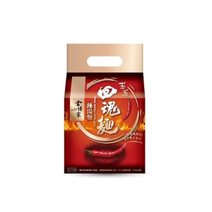 ***台灣半手禮系列***Jinbo Selection Soul Spicy Noodle Soup (1 Pack) - 金博家辣湯麵 (1袋/520g)