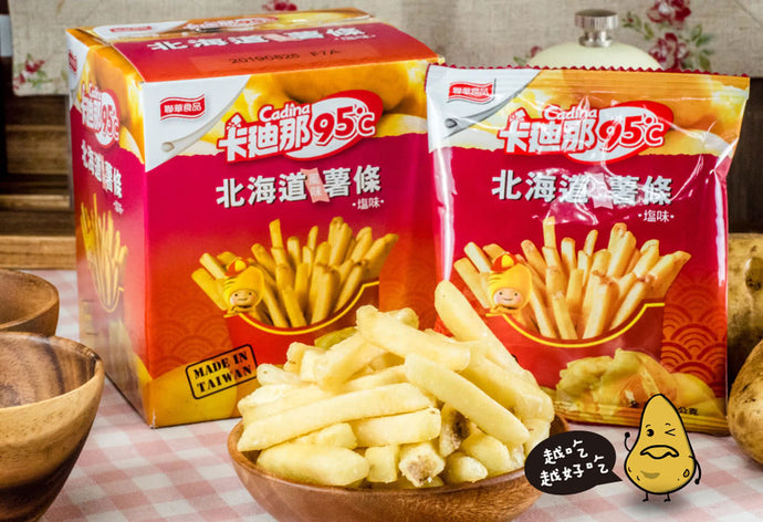 Cadina 95C Salt Potato Fries (1 Box) - 卡迪那95C薯條鹽味(1盒5袋)