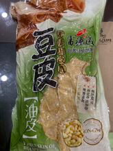 Load image into Gallery viewer, Fried Skin of Beancurd Roll L (1 Bag) - 台灣豆皮世家富源成非基因改造豆皮L(油皮)(1份1包220g)