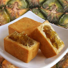 Load image into Gallery viewer, Hualien🍍 Pineapple Cake (1 Box)