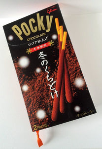 Glico Pocky Chocolate Winter Limited Biscuit Stick (2 Boxes) - Pocky