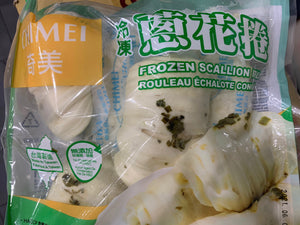 ChiMei Frozen Scallion Roll (1 Pack) - 奇美蔥花捲(1包 / 6顆)