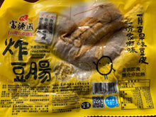 Load image into Gallery viewer, Fried Skin Of Beancurd Sausage (1 Bag) - 台灣豆皮世家富源成非基因改造炸豆腸(1包/250g)