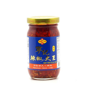 Ning Chi Fresh Chili Paste (1 Bottle) - 寧記辣椒大王(1瓶/245g)