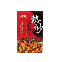 Load image into Gallery viewer, ***台灣伴手禮系列***Kung Pao Chicken(1 Box) - 小磨坊熱炒宮保雞丁(1盒30g)