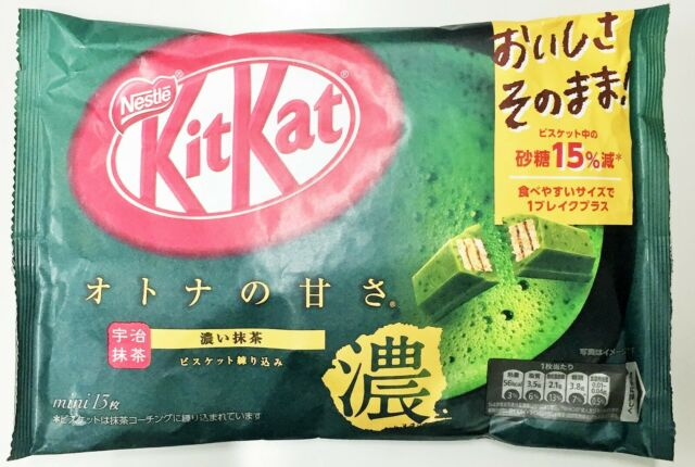 Nestle KitKat Rich Green Tea Mini Biscuit (1 Bag) - KitKat雀巢特濃綠茶巧克力餅乾(1包4.7oz)