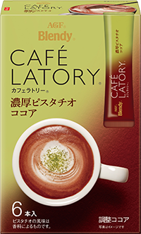 AGF Blendy Cafe Latory Pistachio Cocoa ( 1 Boxes ) - AGF濃厚開心果可可茶 (1盒6入)