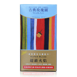 Rose House Super Blaze Herbal Tea Bag (1 Box) - 古典玫瑰園超級火焰茶包(1盒24入)